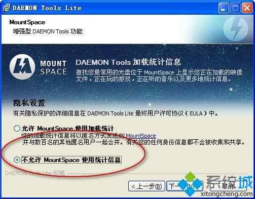 虚拟光驱(DAEMON Tools Lite)绿色中文版v5.0.1免费下载