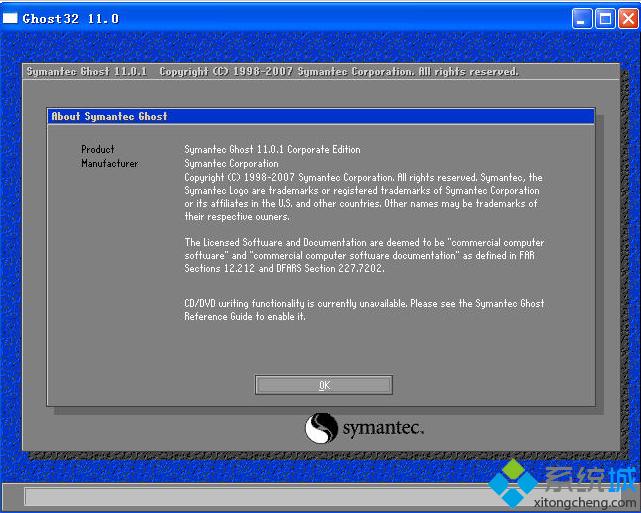 ghost32.exe V11.0.1.绿色免费版下载