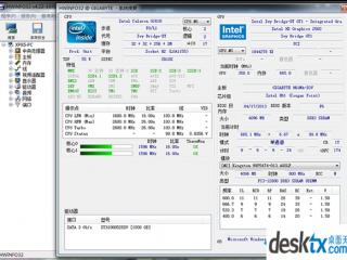 电脑硬件检测(HWiNFO32) v4.2绿色版