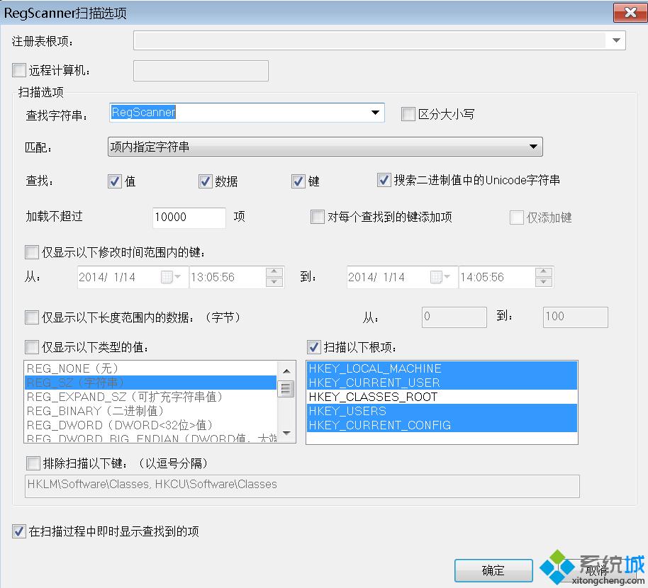 注册表搜索器(RegScanner) v2.04简体中文绿色版下载