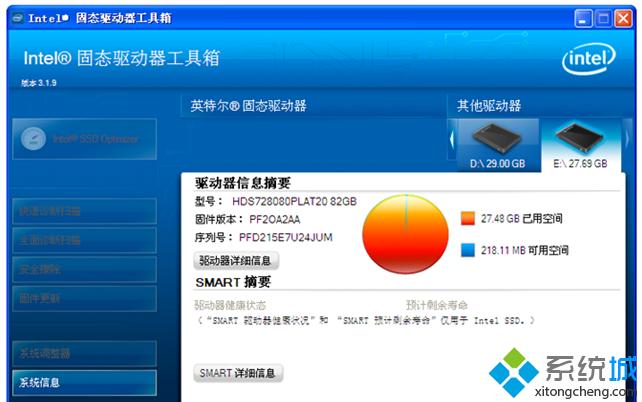 intel磁盘理_固态硬盘优化(intelssdtoolbox)v3.2中文版 - 磁盘 (.