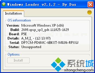 Windows Loader (win7激活工具) v2.2绿色版