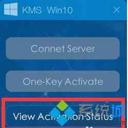 KMSpico Win10正式版激活工具英文版(企业版+专业版)下载