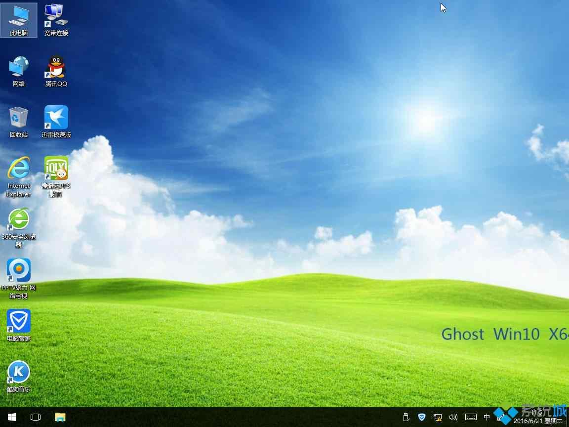 ghost win10 x64增强安全版开机界面