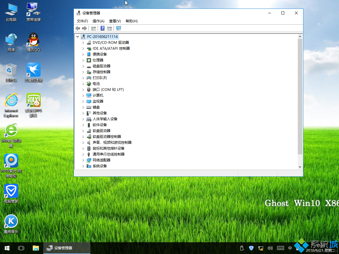 ghost win10 X86(32位)安全增强版安装完成图