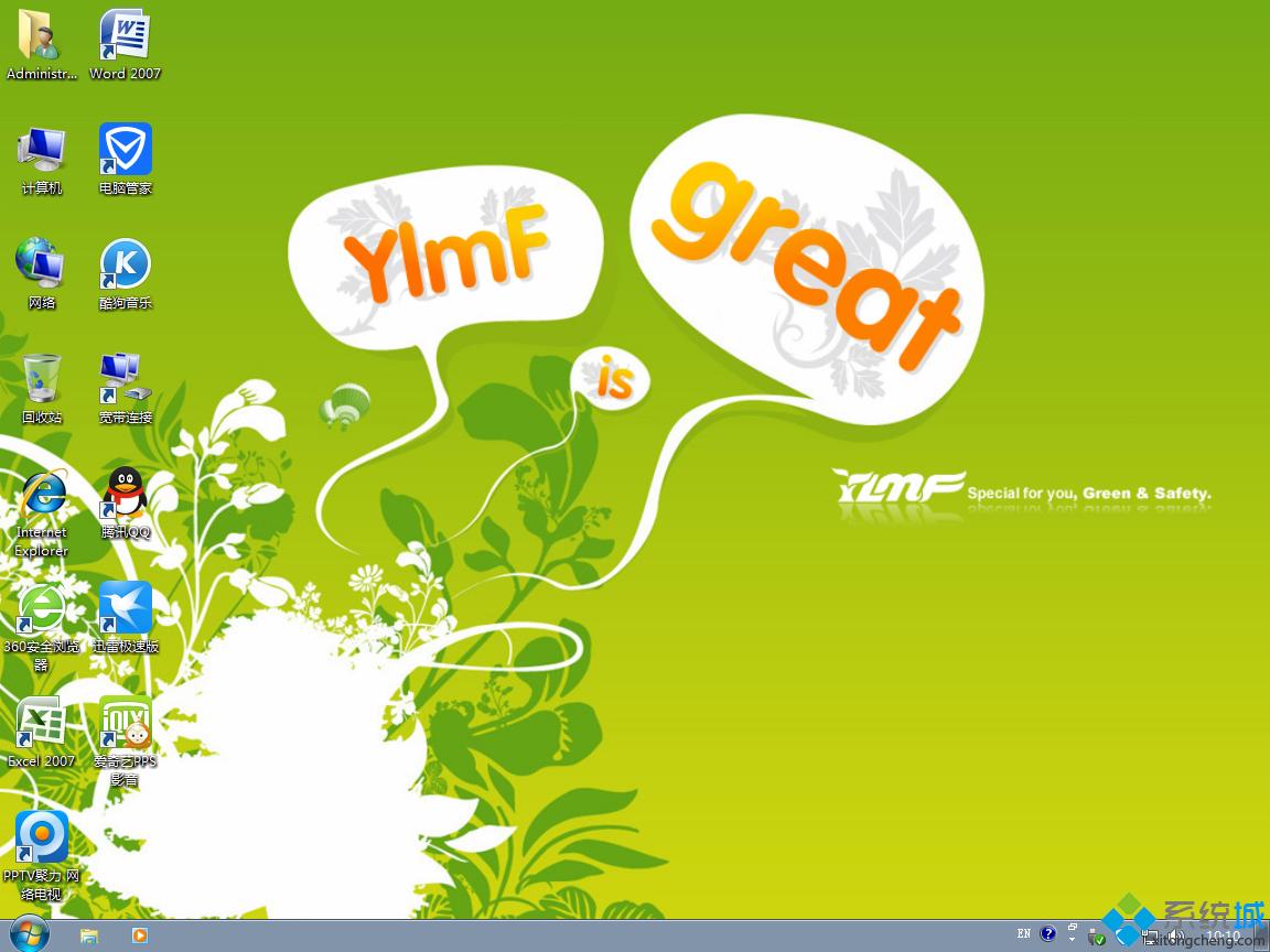 雨林木风ghost win7 32位优化装机版桌面图