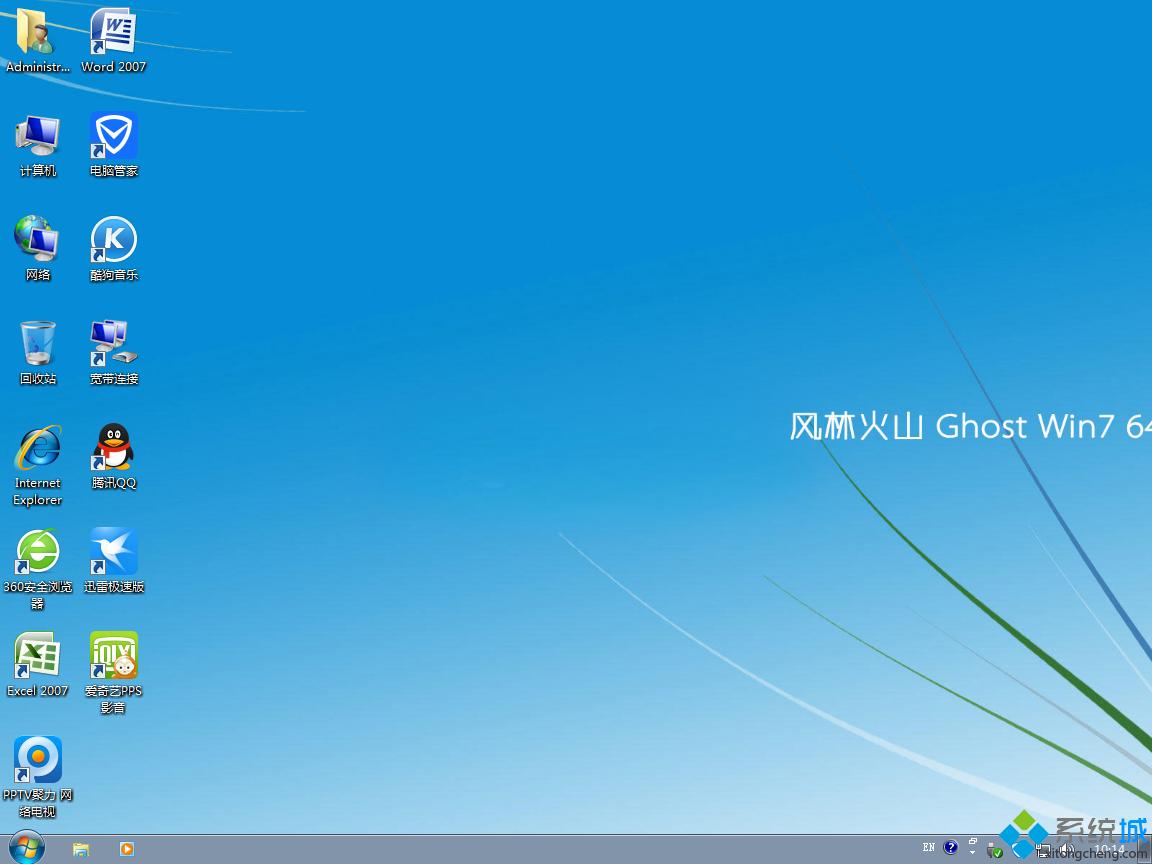 风林火山flhs ghost win7 64位纯净安装版桌面图