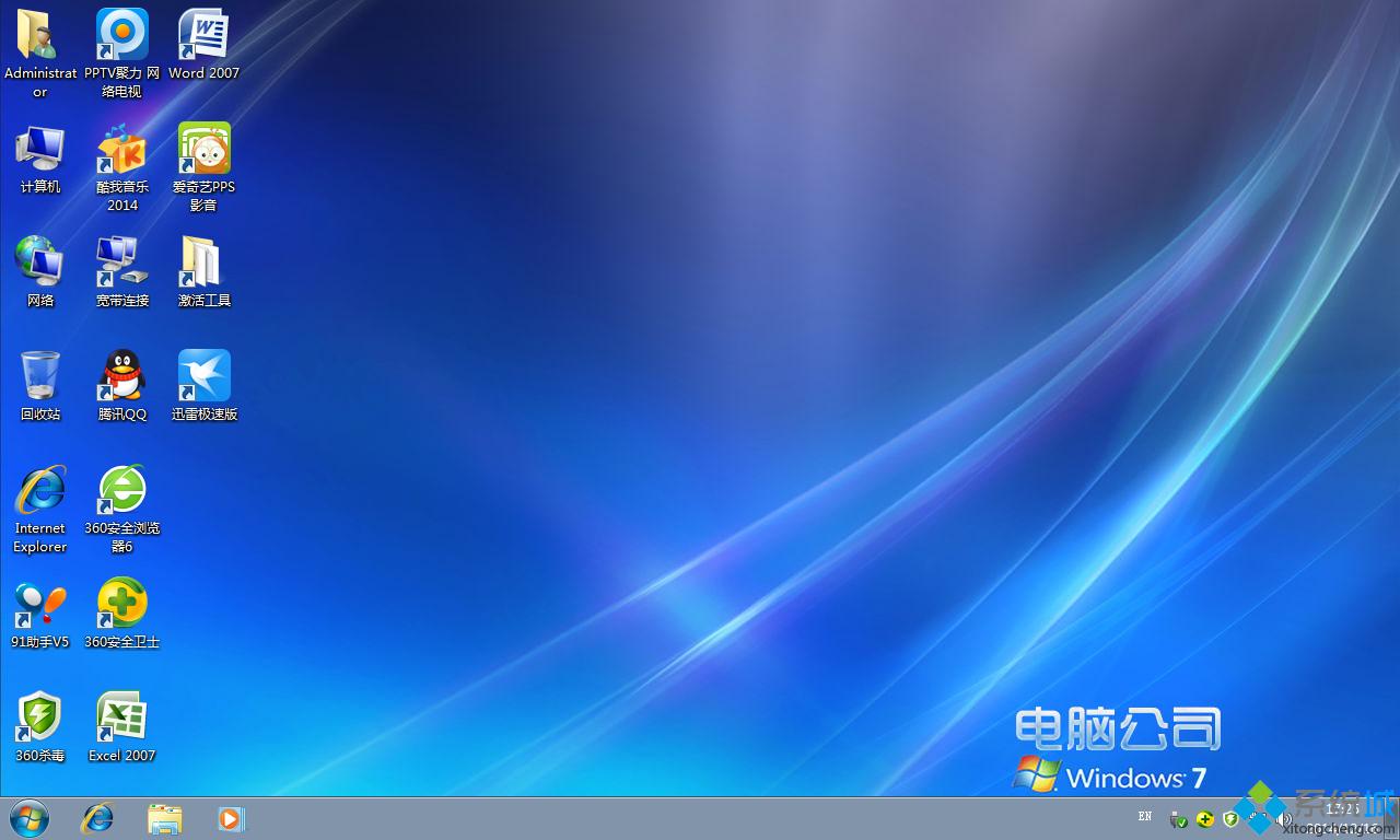电脑公司DNGS ghost win7 64位纯净装机版桌面图