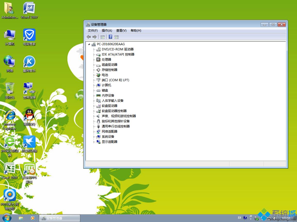 雨林木风win7 32位优化装机版界面图