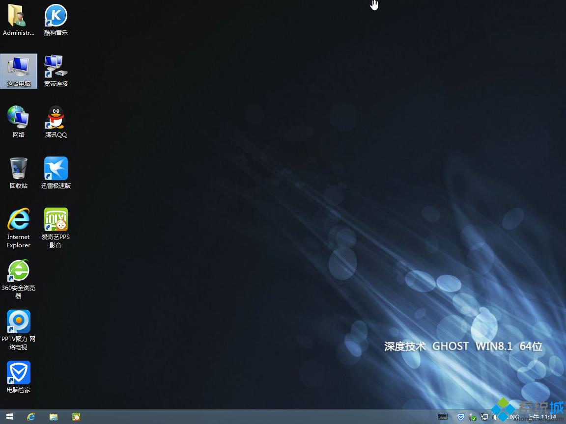 深度技术ghost win8.1 64位优化正式版桌面图
