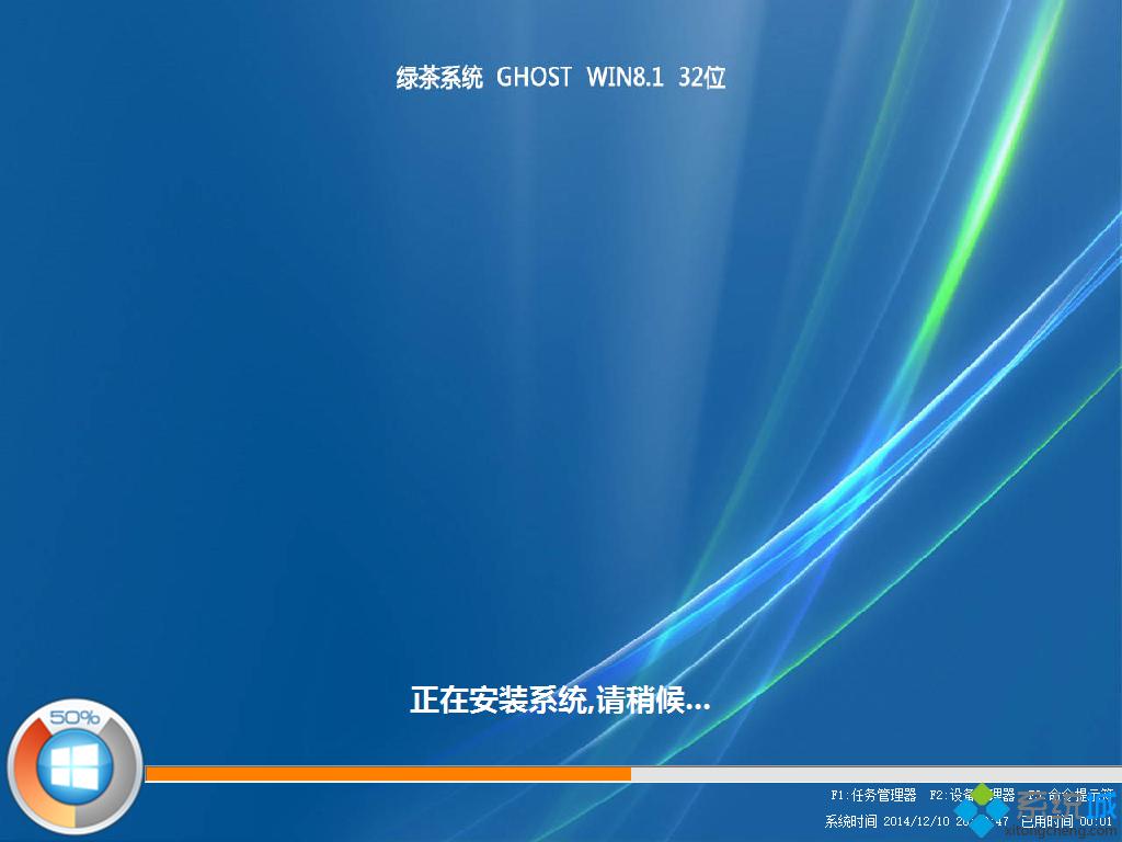 绿茶系统ghost win8.1 32位纯净极速版安装过程图