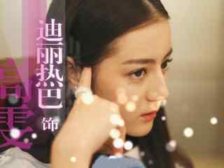 迪丽热巴饰演高雯的高清海报壁纸