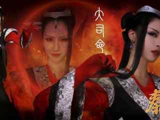 秦时明月之cosplay性感大司命桌面壁纸
