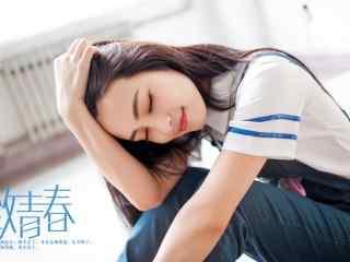 清纯校园美女唯美闭眼写真高清桌面壁纸