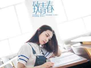 青春校园美女电脑高清桌面壁纸