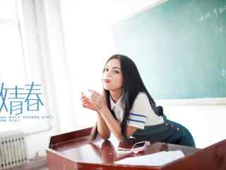 清纯美女校园俏皮写真高清桌面壁纸