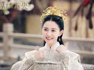 陈钰琪锦绣未央公主拓跋迪剧照高清图片