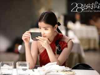 倪妮28岁未成年剧照高清图片手机壁纸