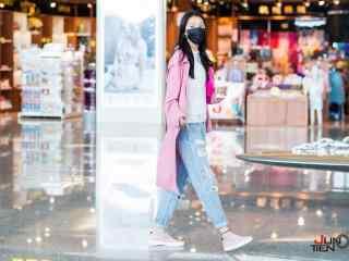 关晓彤机场粉色少女桌面壁纸