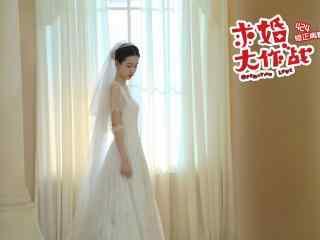 求婚大作战陈都灵唯美婚纱照壁纸