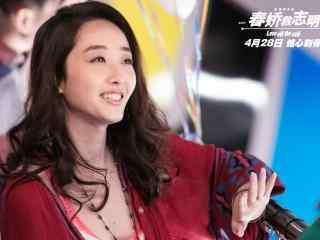 电影春娇救志明蒋梦婕海报壁纸