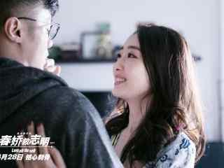 电影春娇救志明蒋梦婕桌面壁纸