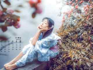 2017年5月和服美女写真日历壁纸