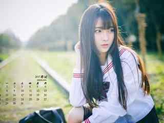 2017年5月清纯美女写真日历壁纸