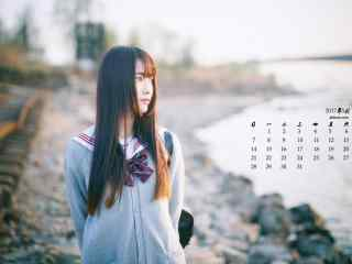 2017年5月小清新美女校服写真日历壁纸