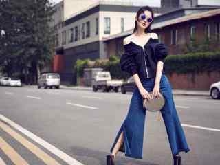 乔欣时尚潮流帅气
