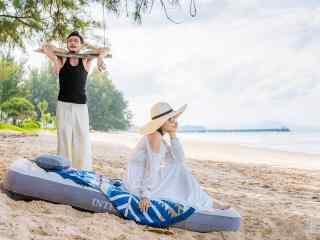 欢乐颂2刘涛杨烁沙滩欢乐剧照