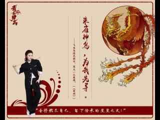 电影青禾男高景甜朱雀海报壁纸
