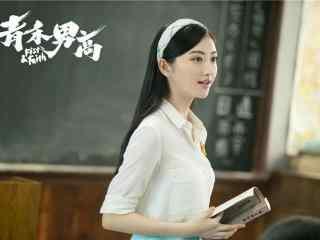 电影青禾男高景甜唯美海报壁纸