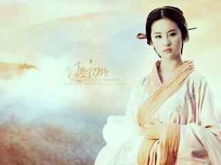 神雕侠侣刘亦菲小龙女唯美壁纸