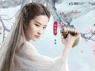 电影三生三世十里桃花刘亦菲白浅剧照壁纸
