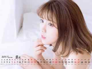 2017年8月日历短发美女桌面壁纸