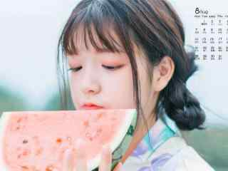 2017年8月日历清新美女吃西瓜壁纸