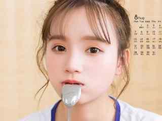 2017年8月日历萌萌哒美少女咬勺子壁纸