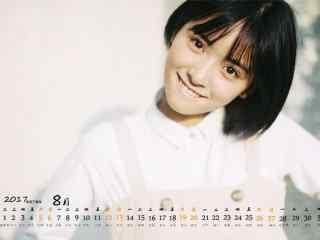 2017年8月日历可爱的短发少女写真壁纸