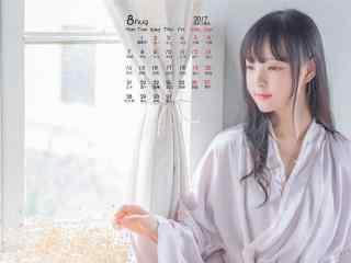 2017年8月日历清纯美女文艺写真壁纸