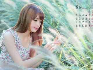 2017年9月日历田园少女写真壁纸