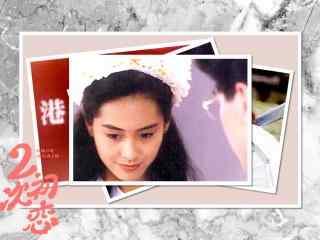 二次初恋女神朱茵图片壁纸