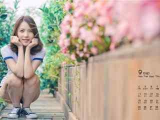 2017年9月日历可爱美女与鲜花写真壁纸