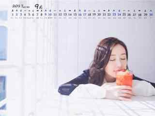 2017年9月日历舒畅唯美写真桌面壁纸
