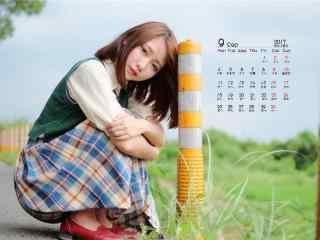 2017年9月日历短发小姐姐可爱写真壁纸