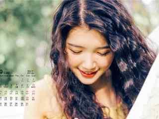 2017年9月日历阳光美女写真图片壁纸
