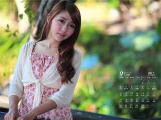 2017年9月日历清纯少女写真图片壁纸