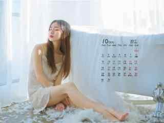 2017年10月日历美女写真壁纸