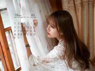 2017年10月日历美女写真图片壁纸