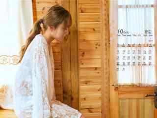 2017年10月日历日系美女写真壁纸